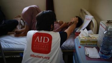 AID ekiplerimiz Yemen'de saha çalışması yaptı